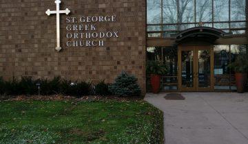St George Greek Orthodox Church